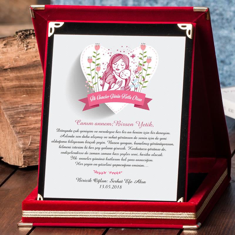 İlk Anneler Gününe Özel Mesaj Yazılı Plaket