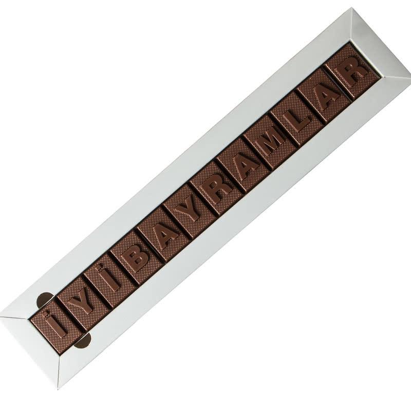İyi Bayramlar Mesajlı Harf Çikolata