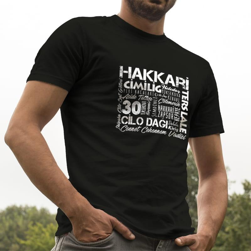 Hakkari Tasarımlı Hediye Baskılı Tişört