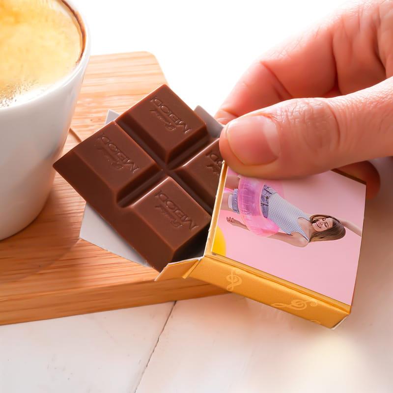 Doğum Günü Hediyesi Fotoğraflı Puzzle Çikolata