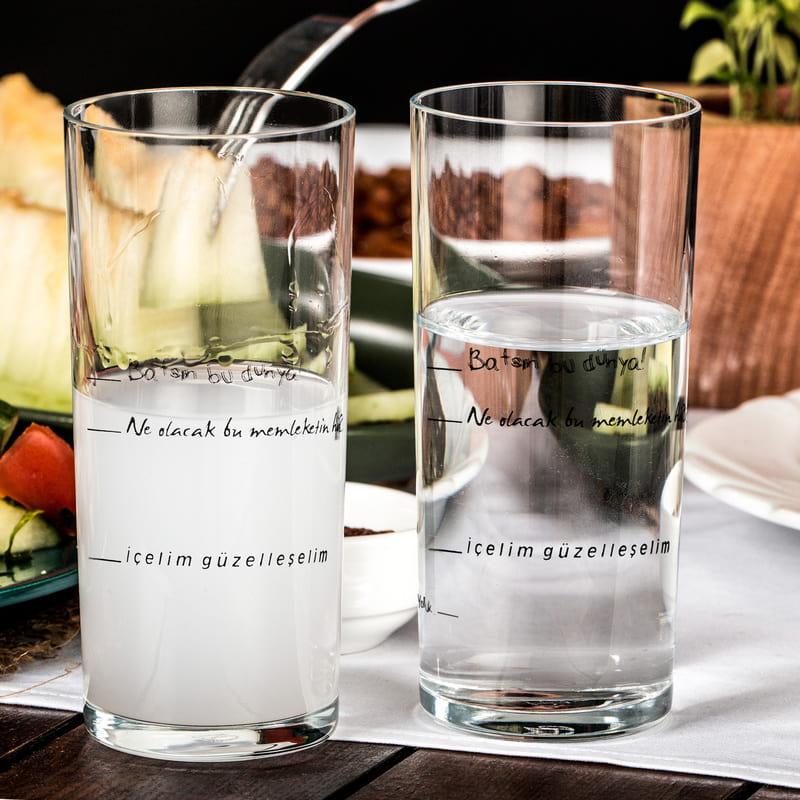 İçelim Güzelleşelim 2li Rakı Bardağı ve Rakı Kitabı Seti