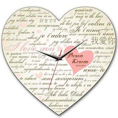 Her Dilde Seni Seviyorum Duvar Saati