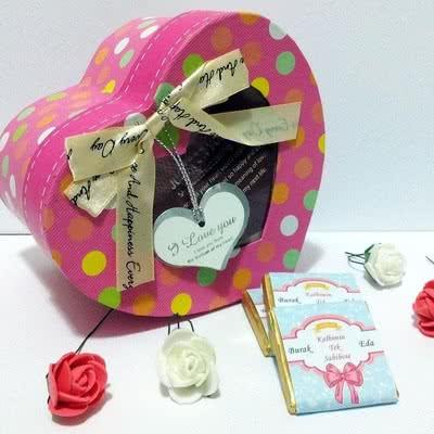 Sevgiliye Hediye Mesajlı Çikolata Kutusu