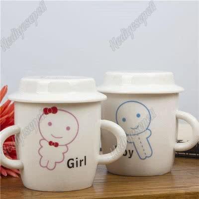 Kız ve Erkek Bebek Figürlü İkili Kupa