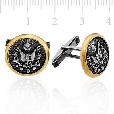 Osmanlı Devlet Armalı Gümüş Kol Düğmesi