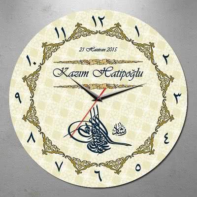 Erkeğe Hediye Osmanlı Tuğralı Duvar Saati