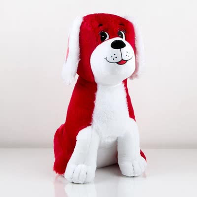 Sevimli Peluş Oyuncak Köpek