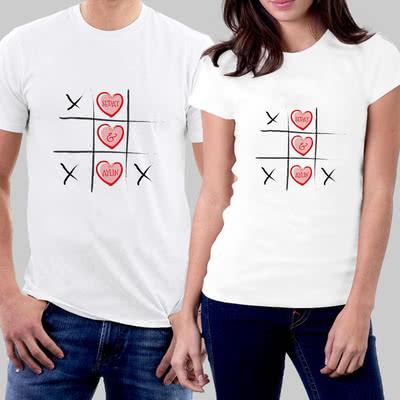 İkili Sevgili Tişörtü