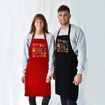 Çiftlere Özel Hediye Mutfak Önlüğü
