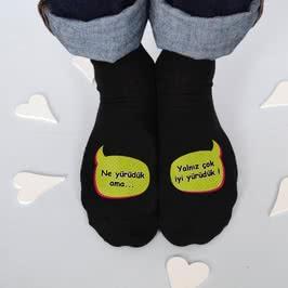 6 Çift Kişiye Özel Geveze Çorap Seti