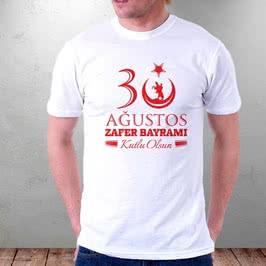 30 Ağustos Atatürk Baskılı Tişört
