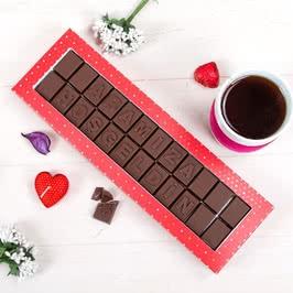 Aramıza Hoşgeldin Mesajlı Harf Çikolata