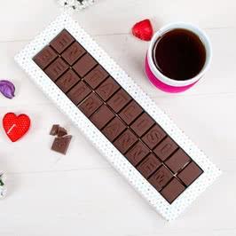 En Tatlısı Benim Annem Harf Çikolata