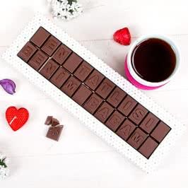 En Tatlısı Benim Babam Mesajlı Harf Çikolata