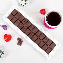 Hoşgeldin Bebek Yazılı Harf Çikolata
